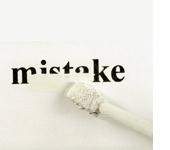 OKR mistakes